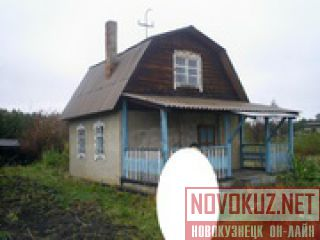 Дачи в новокузнецке фото