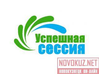 знакомства новокузнецк телефон icq