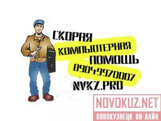ремонт тойоты в новокузнецке