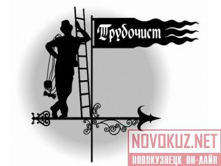 Знакомства города новокузнецка без регистрации