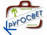 """Логотип ООО """"КРУГОСВЕТ"""""""