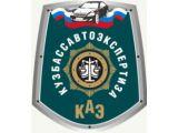 Логотип КузбассАвтоЭкспертиза, ЗАО