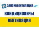 Логотип Запсибвентиляция, ООО