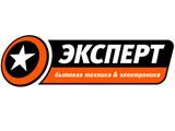 "Логотип Магазин ""Эксперт"""