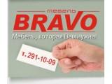 Логотип BRAVO, ООО