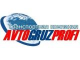 Логотип AvtoGruzProfi