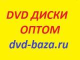 Логотип DVD ДИСКИ ОПТОМ