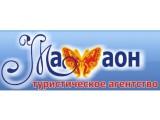 Логотип Туристическое агентство Махаон