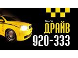 Логотип Такси Драйв