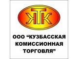 Логотип Кузбасская комиссионная торговля, ООО