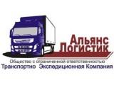"""Логотип """"Транспортно Экспедиционная Компания - Альянс Логистик"""""""