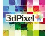 Логотип 3dPixel