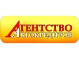 Логотип Агентство Автокредитов, ООО