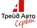 Логотип ТрейдАвто Сервис
