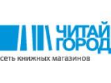 Логотип Федеральная сеть книжных магазинов «Читай-город»