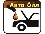 Логотип Авто Ойл