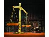 Логотип Агентство юридических и бухгалтерских услуг, Гарантия законности