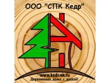 Логотип СПК-Кедр, ООО