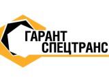 Логотип ГАРАНТСПЕЦТРАНС, ООО