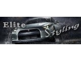 Логотип Elite Styling