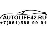 Логотип Autolife42.ru