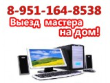Логотип ООО IT мастер