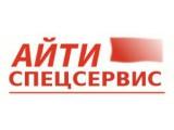 Логотип АЙТИ СПЕЦСЕРВИС, ООО
