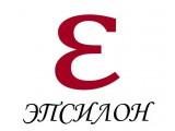 Логотип ЭПСИЛОН, ООО