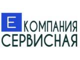 Логотип Единая Сервисная Компания