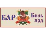 """Логотип Бильярд-бар """"Веселый Кабан"""""""