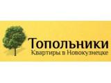 Логотип ИП Зубаков
