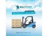 Логотип Baltpost